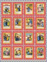 3 Little Kittens 27x36 Quilt or Craft Panel